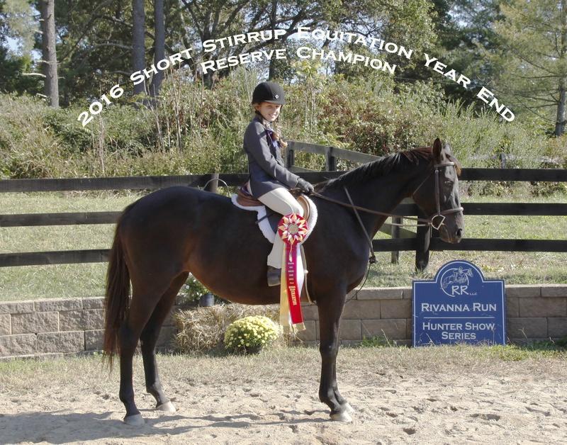 2016 SS Eq Reserve Champion