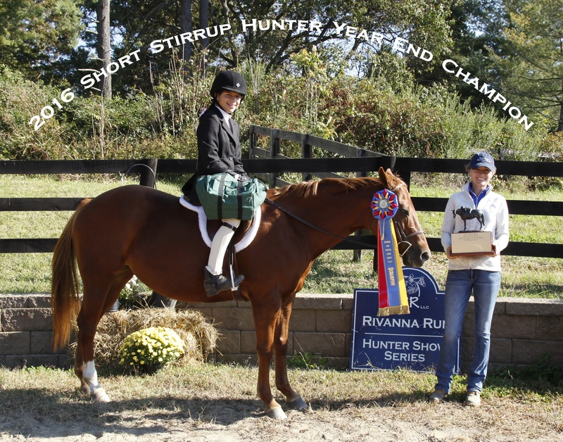 2016 SS Hunter Champion